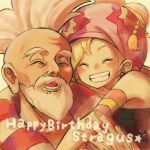 1boy 1girl bare_shoulders blonde_hair commentary_request earrings final_fantasy final_fantasy_vi hat ichi_(pixiv6373491) jewelry open_mouth relm_arrowny short_hair smile stragus_magus