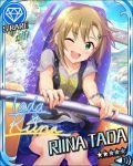 blush brown_hair character_name green_eyes idolmaster idolmaster_cinderella_girls shirt short_hair smile stars tada_riina