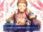 1boy beard blue_eyes blush brown_hair chest chocolate chocolate_heart epaulettes facial_hair fate/grand_order fate_(series) hand_on_own_neck heart highres long_sleeves looking_at_viewer male_focus military muscle napoleon_bonaparte_(fate/grand_order) one_eye_closed pectorals scar smile solo teeth uniform upper_body valentine zuman_(zmnjo1440)