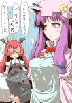 3girls blue_bow blue_ribbon blush_stickers book bow bowtie breast_pillow breasts capelet chibi collar commentary_request crescent crescent_moon_pin demon_wings detached_wings dual_persona eyebrows_visible_through_hair glasses hair_bow hat hat_ribbon head_wings hidden_eyes holding holding_book koakuma large_breasts long_hair minigirl mob_cap multiple_girls necktie open_mouth patchouli_knowledge pointy_ears purple_hair red-framed_eyewear red_bow red_neckwear red_ribbon redhead ribbon sideways_glance sleeping surprised sweat table tablecloth touhou translation_request upper_body very_long_hair violet_eyes wings zannen_na_hito