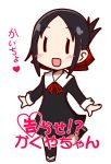 !? 1girl :d black_dress black_hair black_legwear blush check_commentary chibi collar commentary_request dress eyebrows_visible_through_hair hair_ribbon heart kaguya-sama_wa_kokurasetai_~tensai-tachi_no_renai_zunousen~ leg_up netachou open_mouth outstretched_arms partial_commentary red_ribbon ribbon shinomiya_kaguya sleeve_cuffs smile solo spread_arms standing standing_on_one_leg tied_hair white_background white_collar