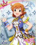 blush dress idolmaster_million_live!_theater_days orange_hair short_hair smile yabuki_kana yellow_eyes