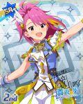 blush dress idolmaster_million_live!_theater_days long_hair maihama_ayumu pink_eyes pink_hair ponytail smile