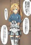 1girl abukuma_(kantai_collection) arms_behind_back blonde_hair blue_eyes blue_shirt breast_pocket collared_shirt commentary_request cosplay cowboy_shot door double_bun gambier_bay_(kantai_collection) gambier_bay_(kantai_collection)_(cosplay) gloves hair_rings highres kantai_collection long_hair looking_at_viewer multicolored multicolored_clothes negahami o3o pocket shirt short_sleeves solo standing thigh-highs translated twintails white_gloves white_legwear