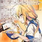 1girl alternate_costume blonde_hair blue_sailor_collar chopsticks commentary_request dated food glasses i-8_(kantai_collection) kantai_collection kirisawa_juuzou low_twintails neckerchief noodles numbered ramen red-framed_eyewear sailor_collar school_uniform serafuku solo traditional_media translation_request twintails twitter_username upper_body yellow_neckwear