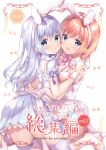 2girls :d :o amedamacon animal_ears bangs blue_bow blue_eyes blue_hair blush bow breasts brown_hair cheek-to-cheek commentary_request cover cover_page dress eyebrows_visible_through_hair fake_animal_ears gochuumon_wa_usagi_desu_ka? grey_background hair_between_eyes hairband hoto_cocoa hug kafuu_chino long_hair medium_breasts multiple_girls open_mouth parted_lips pink_bow puffy_short_sleeves puffy_sleeves rabbit_ears short_sleeves simple_background smile striped striped_legwear thigh-highs very_long_hair violet_eyes white_background white_bow white_dress white_hairband wrist_cuffs