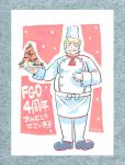 1boy anniversary apron black_footwear blonde_hair blush_stickers chef_hat clenched_hand closed_eyes congratulations double-breasted facial_hair fat fat_man fate/grand_order fate_(series) feet food full_body goldorf_musik hat male_focus meat mgk968 mustache plate solo waist_apron