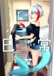 1girl admiral_graf_spee_(azur_lane) alternate_costume azur_lane bare_legs blouse blue_eyes breasts clouds cloudy_sky day denim denim_shorts detergent expressionless eyebrows_visible_through_hair fish_tail full_body highres indoors iron_cross laundry laundry_basket looking_at_viewer manjuu_(azur_lane) medium_breasts multicolored_hair putimaxi redhead short_hair short_shorts shorts silver_hair sky solo standing tail towel two-tone_hair washing_machine window wooden_floor