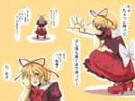 1girl blonde_hair blue_eyes blush bow bubble_skirt commentary_request covering_face doll doll_joints embarrassed frilled_shirt frilled_shirt_collar frilled_sleeves frills high_heels highres medicine_melancholy nicutoka puffy_short_sleeves puffy_sleeves red_bow red_neckwear red_ribbon ribbon shirt short_hair short_sleeves skirt touhou translation_request wavy_hair