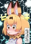 /\/\/\ 1girl animal_ear_fluff animal_ears bangs bare_shoulders blonde_hair bow bowtie brain_freeze brown_eyes extra_ears highres kemono_friends lightning_background nekonyan_(inaba31415) portrait print_neckwear serval_(kemono_friends) serval_ears serval_print shirt short_hair sleeveless sleeveless_shirt smile solo spoon_in_mouth they_had_lots_of_sex_afterwards translated white_shirt