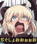 1girl ahoge aqua_(konosuba) black_bow black_scarf blonde_hair blush bow braid crying crying_with_eyes_open fate/grand_order fate_(series) fujitaka_nasu haori highres japanese_clothes koha-ace kono_subarashii_sekai_ni_shukufuku_wo! looking_at_viewer motion_lines okita_souji_(fate) okita_souji_(fate)_(all) open_mouth scarf solo tears trembling upper_body yellow_eyes