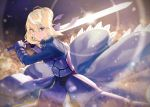 1girl ahoge armor armored_dress artoria_pendragon_(all) bangs blonde_hair blue_dress blue_ribbon braid breastplate closed_mouth commentary_request dress excalibur eyebrows_visible_through_hair fate/stay_night fate_(series) faulds fighting_stance floating_hair french_braid gauntlets green_eyes hair_between_eyes hair_bun hair_ribbon highres holding holding_sword holding_weapon juliet_sleeves lip-mil long_dress long_sleeves looking_at_viewer puffy_sleeves ribbon saber shiny shiny_hair short_hair sidelocks solo standing sword two-handed weapon wind