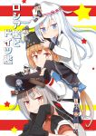 6+girls ahenn belt bismarck_(kantai_collection) black_belt black_bow black_footwear black_gloves black_headwear black_legwear black_skirt blue_eyes blue_shawl boots bow brown_eyes brown_hair brown_legwear carrying commentary_request facial_scar fingerless_gloves flat_cap full_body gangut_(kantai_collection) gloves gotland_(kantai_collection) graf_zeppelin_(kantai_collection) grey_hair hair_bow hammer_and_sickle hat hibiki_(kantai_collection) highres jacket jacket_on_shoulders kantai_collection long_hair low_twintails minigirl multicolored multicolored_background multiple_girls pantyhose papakha peaked_cap pleated_skirt prinz_eugen_(kantai_collection) red_eyes red_shirt ribbon_trim sailor_collar scar scar_on_cheek school_uniform serafuku shirt shoes short_sleeves shoulder_carry silver_hair sitting skirt star tashkent_(kantai_collection) thigh-highs thigh_boots twintails untucked_shirt upper_body verniy_(kantai_collection) white_background white_headwear white_jacket z1_leberecht_maass_(kantai_collection) z3_max_schultz_(kantai_collection)