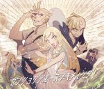 2girls 3boys blonde_hair braid camcorder camera clenched_teeth closed_eyes dated dress family father_and_daughter father_and_son gladio_(pokemon) green_eyes grin husband_and_wife kusuribe lillie_(pokemon) long_hair long_sleeves lusamine_(pokemon) mohn mother_and_daughter mother_and_son multiple_boys multiple_girls necktie open_mouth pants pokemon pokemon_(anime) pokemon_sm_(anime) short_dress short_hair short_sleeves signature sleeveless sleeveless_dress smile teeth twin_braids white_dress z-ring
