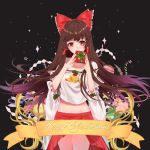 1girl absurdres alternate_costume ascot bangs black_background blush bow box brown_eyes brown_hair candy candy_cane chinese_commentary collarbone commentary_request cowboy_shot crop_top detached_sleeves food frilled_bow frills gift gift_box hair_bow hair_tubes hakurei_reimu hands_up highres holding holding_box holly leaf long_hair long_sleeves looking_at_viewer merry_christmas midriff miniskirt pleated_skirt red_bow red_skirt ribbon-trimmed_sleeves ribbon_trim shide shirt sidelocks simple_background skirt solo sparkle standing thighs touhou very_long_hair white_shirt xtears_kitsune yellow_neckwear