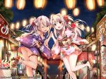 2girls :o ;d ass bare_shoulders brown_hair candy_apple chloe_von_einzbern dark_skin faceless faceless_male fang fate/kaleid_liner_prisma_illya fate_(series) festival floral_print flower food hair_flower hair_ornament hands_together holding holding_food illyasviel_von_einzbern japanese_clothes kimono lantern leg_up long_hair long_sleeves looking_at_viewer multiple_girls night obi off_shoulder one_eye_closed one_side_up open_mouth outdoors panties paper_lantern pink_kimono print_kimono purple_kimono red_eyes red_flower sash silver_hair slippers smile stall thigh_strap torii underwear usagihime white_panties wide_sleeves yellow_eyes yukata zouri