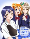 3girls archery bangs birthday blazer blue_eyes blue_hair bow character_name dated grey_hair hair_between_eyes hair_bow happy_birthday jacket kousaka_honoka kyuudou long_hair love_live! love_live!_school_idol_project minami_kotori multiple_girls muneate one_side_up open_mouth orange_hair otonokizaka_school_uniform school_uniform smile sonoda_umi urushibara_michiwo yellow_bow yellow_eyes