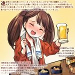 1girl alcohol alternate_costume beer blush bowl box brown_hair closed_eyes commentary_request dated drunk food jacket kantai_collection kirisawa_juuzou long_hair numbered red_jacket ryuujou_(kantai_collection) smile solo table towel towel_around_neck track_jacket traditional_media translation_request twintails twitter_username upper_body white_towel
