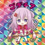 :d bangs bikkuriman_(style) blush bow character_name chibi crescent-shaped_pupils dress eyebrows_visible_through_hair flower_knight_girl full_body godetia_(flower_knight_girl) hair_between_eyes hair_bow hair_ornament hair_rings holding holding_staff long_hair long_sleeves open_mouth pantyhose parody puffy_long_sleeves puffy_sleeves purple_hair red_footwear rinechun shoes smile staff standing symbol-shaped_pupils very_long_hair violet_eyes white_bow white_dress white_legwear