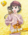 brown_eyes brown_hair character_name dress idolmaster idolmaster_side-m monkey short_hair smile uzuki_makio