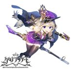 1girl black_footwear black_legwear cape company_name elbow_gloves full_body gloves gun looking_at_viewer official_art open_mouth purple_headwear purple_skirt simple_background skirt solo sukja thigh-highs violet_eyes watermark weapon white_background white_gloves