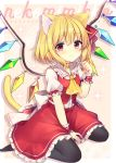 1girl animal_ears bangs beige_background black_legwear blonde_hair blush border cat_ears cat_tail commentary_request crystal drop_shadow eyebrows_visible_through_hair flandre_scarlet hair_between_eyes hair_ribbon highres kemonomimi_mode looking_at_viewer no_hat no_headwear no_shoes pantyhose red_eyes red_ribbon red_skirt red_vest ribbon ruhika short_hair simple_background skirt skirt_set smile solo sparkle tail touhou vest white_border wings wrist_cuffs