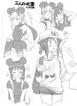 2girls alternate_costume animal_ears backpack bag casual cellphone commentary_request cowboy_shot ergot fubuki_(kantai_collection) greyscale hand_on_own_face hat horns kantai_collection long_hair looking_at_viewer low_ponytail lycoris_fubuki minnie_mouse_ears monochrome mouse_ears multiple_girls multiple_views phone ponytail self_shot short_ponytail sidelocks sitting spoilers upper_body