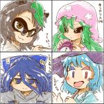 blush bow chamaji clock eyeliner futatsuiwa_mamizou glasses hair_bow heterochromia holding holding_umbrella karakasa_obake kazami_yuuka leaf leaf_on_head makeup pajamas pipe tatara_kogasa tongue tongue_out touhou umbrella yorigami_shion