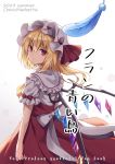 1girl 2019 bangs blonde_hair blue_feathers blush bow commentary_request copyright_name cover cover_page crystal eyebrows_visible_through_hair feathers flandre_scarlet frilled_shirt_collar frills gradient gradient_background grey_background hair_between_eyes hat hat_bow highres kure~pu long_hair looking_at_viewer looking_to_the_side mob_cap one_side_up parted_lips puffy_short_sleeves puffy_sleeves red_bow red_eyes red_skirt red_vest shirt short_sleeves skirt solo touhou vest white_background white_headwear white_shirt wings yellow_neckwear