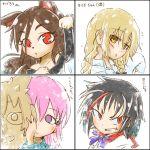 bow chamaji ears hair_ribbon hata_no_kokoro horns imaizumi_kagerou kijin_seija kirisame_marisa mask ribbon touhou towel translated wet wet_hair wolf
