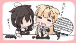 2girls ahoge black_ribbon black_serafuku blonde_hair blue_eyes blush_stickers braid brown_hair closed_eyes commentary_request hair_flaps hair_ornament hair_over_shoulder hair_ribbon hairclip kantai_collection keyboard_(computer) long_hair mouse_(computer) multiple_girls neckerchief open_mouth poking red_neckwear remodel_(kantai_collection) ribbon sattsu scarf school_uniform serafuku shigure_(kantai_collection) single_braid sleeping upper_body white_scarf yuudachi_(kantai_collection) zzz ||_||