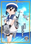 1girl 2girls black_hair blue_sailor_collar blue_sky brown_eyes clouds commentary_request cover cover_page day depth_charge_projector doujin_cover dress fairy_(kantai_collection) feet_out_of_frame harukaze_unipo hat hiburi_(kantai_collection) kantai_collection low_ponytail multiple_girls outdoors paravane ponytail sailor_collar sailor_dress sailor_hat short_hair short_sleeves sky socks solo solo_focus translation_request turret twitter_username white_dress white_headwear white_legwear