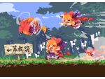 >_< 4girls :d =_= bow chibi closed_eyes commentary_request day fallen_down floating full_body hair_bow horn_ribbon horns ibuki_suika kumamoto_(bbtonhk2) long_hair lowres multiple_girls multiple_persona oni open_mouth orange_hair outdoors outstretched_arms pixel_art ribbon running shirt sign skirt smile sound_effects spread_arms touhou translation_request very_long_hair xd |d