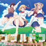 4girls amatani_mutsu arm_up barefoot blonde_hair blue_eyes blue_skirt bow bowtie brown_eyes brown_hair clothes_around_waist clouds feet full_body glasses hair_ornament hairclip jumping kujou_shion long_hair looking_at_viewer miniskirt multiple_girls nishio_junnosuke official_art onishima_homare open_mouth outdoors pleated_skirt red-framed_eyewear red_neckwear school_uniform shirt short_hair skirt sky sleeves_rolled_up smile sounan_desuka? suzumori_asuka sweater_vest toes twintails water white_shirt