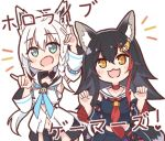 2girls :3 \n/ animal_ear_fluff animal_ears bangs black_hair blue_eyes braid eyebrows_visible_through_hair fox_ears fox_girl fox_tail hair_ornament hairclip hololive hot_kakigoori long_hair lowres multicolored_hair multiple_girls necktie ookami_mio open_mouth paw_pose red_neckwear sailor_collar shirakami_fubuki tail two-tone_hair very_long_hair virtual_youtuber white_background white_hair wolf_ears wolf_girl yellow_eyes