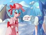 2girls absurdres arm_grab bangs bat_wings blood blue_bow blue_dress blue_hair blue_sky bow brooch chinese_commentary chinese_text cirno clouds commentary_request cowboy_shot day dress eyebrows_visible_through_hair frilled_shirt_collar frills from_behind gaanzi hair_between_eyes hair_bow hat hat_bow highres ice ice_wings jewelry looking_at_another mob_cap multiple_girls open_mouth outdoors pinafore_dress pink_dress pink_headwear pointy_ears puffy_short_sleeves puffy_sleeves red_bow red_eyes remilia_scarlet shirt short_hair short_sleeves sky snow speech_bubble standing sweat touhou translation_request v-shaped_eyebrows white_shirt wings wrist_cuffs