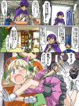 1girl bianca's_daughter blonde_hair blue_eyes blush bow cape closed_mouth commentary_request dragon_quest dragon_quest_v dress gloves hair_bow hat hero_(dq5) imaichi multiple_boys open_mouth panties short_hair spanking tabitha_(dq5) underwear white_panties
