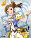 brown_hair character_name dress futami_mami idolmaster_million_live!_theater_days long_hair smile violet_eyes