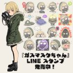 !! ... 1girl ? ahoge ankle_boots bandaid beige_background blonde_hair boots commentary_request driving embarrassed fur_trim futon gas_mask giving_up_the_ghost ground_vehicle hand_in_pocket highres hood hood_down hood_up hooded_jacket jacket jeep looking_at_viewer mask mask_removed motor_vehicle original pillow red_eyes sleeping surprised thumbs_up translation_request ume_(yume_uta_da) under_covers wand x_x zzz
