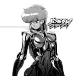 1girl 80s bangs breasts bubblegum_crisis commentary copyright_name david_liu english_commentary hardsuit highres long_hair medium_breasts monochrome oldschool power_armor priscilla_asagiri screentones sidelocks signature smile solo