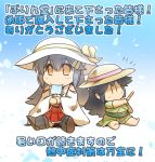 2girls black_hair bow chibi commentary_request detached_sleeves eating eyebrows_visible_through_hair food food_in_mouth grey_hair hair_ornament hairclip haruna_(kantai_collection) hat hat_bow hisahiko japanese_clothes kantai_collection katsuragi_(kantai_collection) long_sleeves multiple_girls navel nontraditional_miko orange_eyes pleated_skirt ponytail popsicle short_sleeves sitting skirt star star-shaped_pupils straw_hat sun_hat surprised symbol-shaped_pupils thigh-highs translation_request wide_sleeves younger