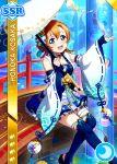 blue_eyes blush character_name dress kousaka_honoka love_live!_school_idol_festival love_live!_school_idol_project orange_hair parasol short_hair smile
