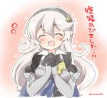 1girl armor black_hairband closed_eyes corrin_(fire_emblem) corrin_(fire_emblem)_(female) crying eromame fire_emblem fire_emblem_fates hairband hands_clasped interlocked_fingers long_hair open_mouth own_hands_together pointy_ears solo tears twitter_username upper_body white_hair