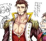 1boy 3boys beard blue_eyes brown_hair chest doodle epaulettes facial_hair fate/grand_order fate_(series) fujimaru_ritsuka_(male) jacket james_moriarty_(fate/grand_order) long_sleeves looking_at_viewer male_focus military military_uniform multiple_boys muscle napoleon_bonaparte_(fate/grand_order) open_clothes open_jacket pectorals scar simple_background smile solo teeth translation_request uniform upper_body white_background zuman_(zmnjo1440)