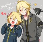 1other 2boys ^_^ adapted_costume bandage_over_one_eye bandages blonde_hair blue_hoodie blush choker closed_eyes collarbone cubi_(vocaloid) grey_background grey_hoodie grin hand_on_another's_head hand_on_hip happy headphones headphones_around_neck heart hood hoodie leaning_to_the_side long_hair looking_at_viewer mizuhoshi_taichi multiple_boys oliver_(vocaloid) one_eye_closed open_mouth segno_sign short_hair size_difference smile spoken_star vocaloid yohioloid