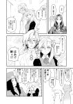 2girls 3boys ahoge bangs braid comic covering_face fate/grand_order fate_(series) father_and_daughter greyscale hat leonardo_da_vinci_(fate/grand_order) lev_lainur_flauros long_hair marisbury_animusphere matsuee_(fiance_sensha) monochrome multiple_boys multiple_girls necktie olga_marie_animusphere parted_bangs romani_archaman single_braid sparkle top_hat uniform