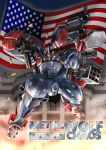 american_flag arm_cannon arms_at_sides clenched_hands cyclops duel fire full_body gatling_gun glowing glowing_eyes gun handgun hangar head machinery mecha metal_wolf metal_wolf_chaos no_humans one-eyed power_armor science_fiction seotaku_(kyokkou) solo title weapon