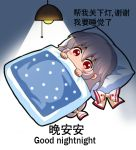 1girl bangs blanket blue_background blush_stickers bow chibi chinese_commentary chinese_text commentary_request english_text eyebrows_visible_through_hair fujiwara_no_mokou gradient gradient_background hair_between_eyes hair_bow light long_hair looking_at_viewer lying on_back pillow pink_hair red_eyes shangguan_feiying sidelocks solo team_shanghai_alice touhou translation_request under_covers very_long_hair white_background white_bow