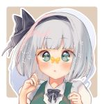 1girl bangs black_bow black_hairband black_neckwear black_ribbon border bow bowtie brown_background bug butterfly butterfly_on_nose commentary_request eyebrows_visible_through_hair green_eyes green_nails green_vest hair_ribbon hairband hands_up hitodama insect konpaku_youmu konpaku_youmu_(ghost) looking_at_viewer mokokiyo_(asaddr) nail_polish outline outside_border parted_lips portrait puffy_short_sleeves puffy_sleeves ribbon short_hair short_sleeves silver_hair simple_background solo touhou vest white_border white_outline