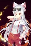 1girl absurdres arm_up bangs black_background blush bow commentary cowboy_shot eyebrows_visible_through_hair eyewear_on_head fire fujiwara_no_mokou hair_bow hand_in_pocket highres liuqing_(635320902) long_hair looking_at_viewer ofuda pants puffy_short_sleeves puffy_sleeves red_eyes red_pants shirt short_sleeves sidelocks silver_hair simple_background solo standing sunglasses suspenders touhou very_long_hair white_bow white_shirt